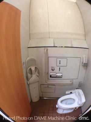 29 外出先トイレのベビーキープ 07