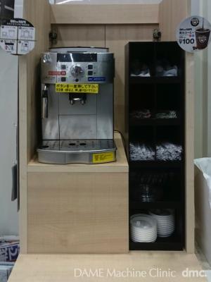 35 駅内売店のコーヒーマシン 01