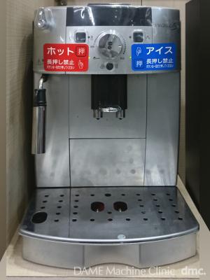 35 駅内売店のコーヒーマシン 05