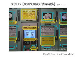 37 ICカード専用コインロッカー03