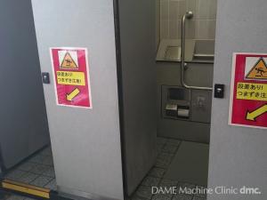 40 PAの個室トイレ01