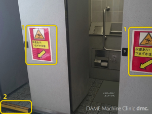 40 PAの個室トイレ03