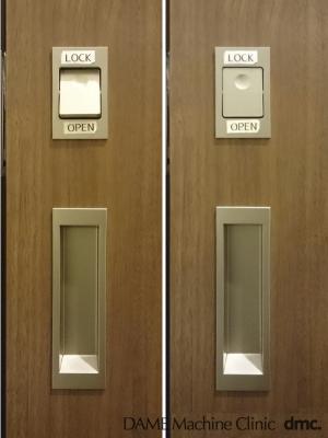 44 トイレドアのロック01