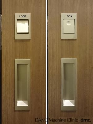 44 トイレドアのロック06