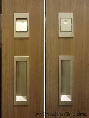 44 トイレドアのロック03
