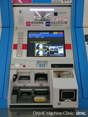 47 電子マネー対応券売機01