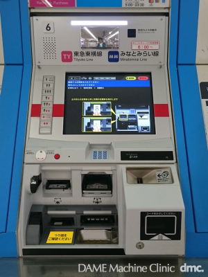 47 電子マネー対応券売機03