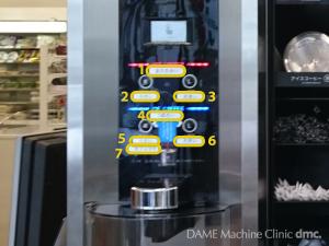 50 コンビニのコーヒーマシン 02