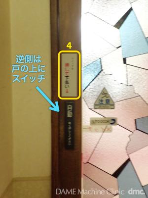 55 引き戸の自動ドア03