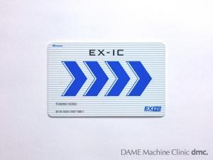 61 ICカード01