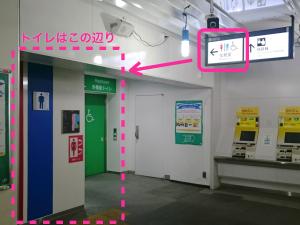 65 駅構内のサイン04