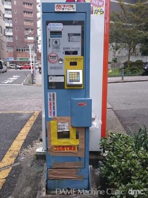 67駐車場精算機 01