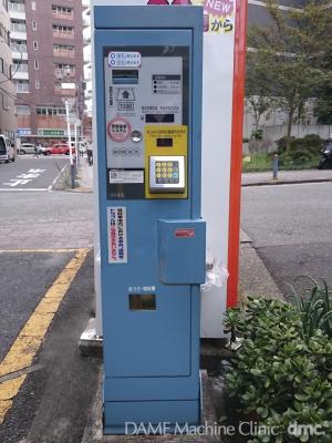67駐車場精算機 03