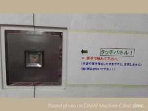 70 エレベーターのボタン01