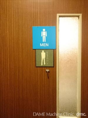 73 トイレのサイン01