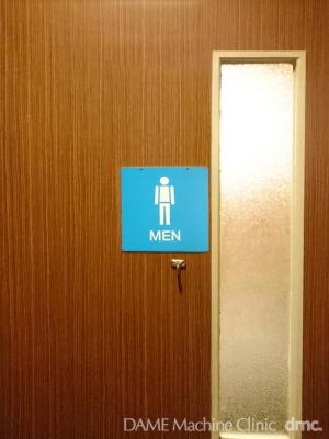 73 トイレのサイン04