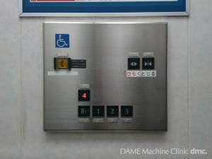 79 区役所のエレベーター01