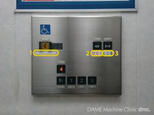 79 区役所のエレベーター02