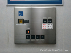 79 区役所のエレベーター03