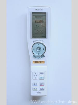 80 エアコンのリモコン01