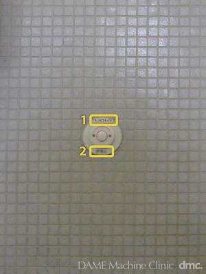 81 ミュンヘンの公衆トイレ02
