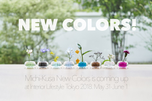 MICHI-KUSA NewColors 2018