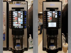 85 コンビニの最新コーヒーマシン01