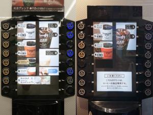85 コンビニの最新コーヒーマシン05