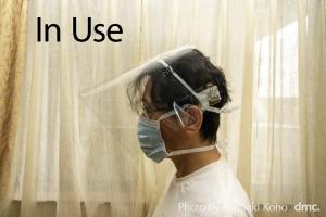 自作PPE用三分割データ 使用中