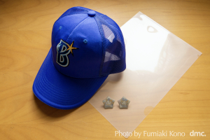 Baseball Cap Face Shield 02