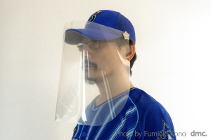 Baseball Cap Face Shield 10