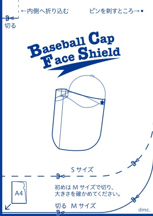 Baseball Cap Face Shield 14
